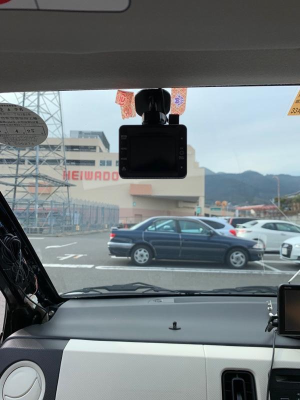 ユピテル DRY-TW8650c ドラレコ取付 フロント編
