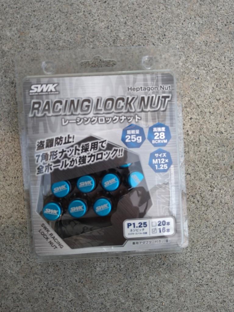 swkレーシングロックナット装着!