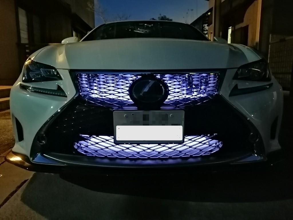 グリル内LED取付