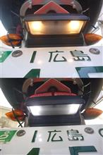 XT250X XT250X ナンバー灯 タイヤラベル 物入れネジ交換のカスタム手順1