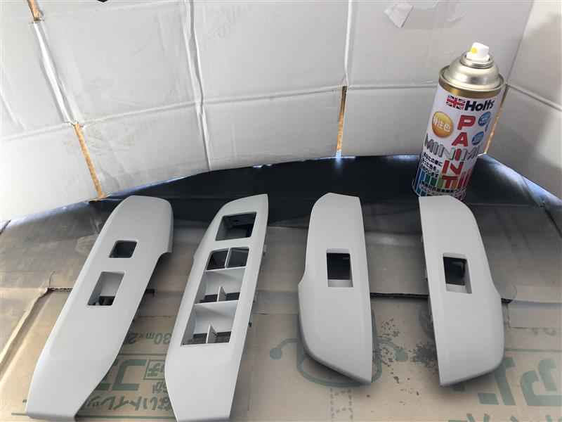アームレストスイッチパネル塗装