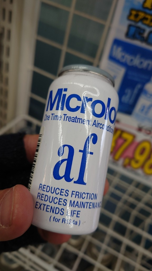 マイクロロン af