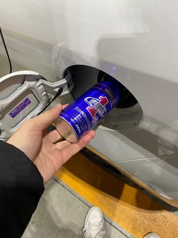 2021.03.01 燃料添加剤注入