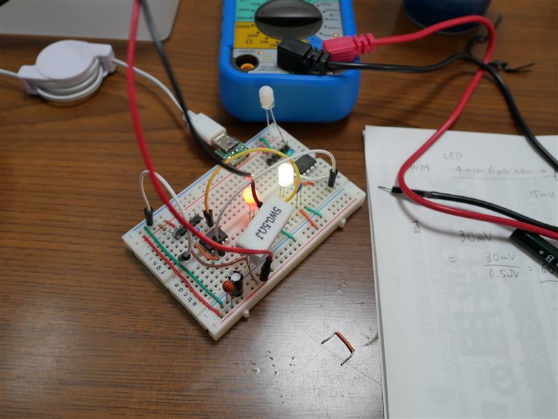 マイコン入りRGB  LEDの2