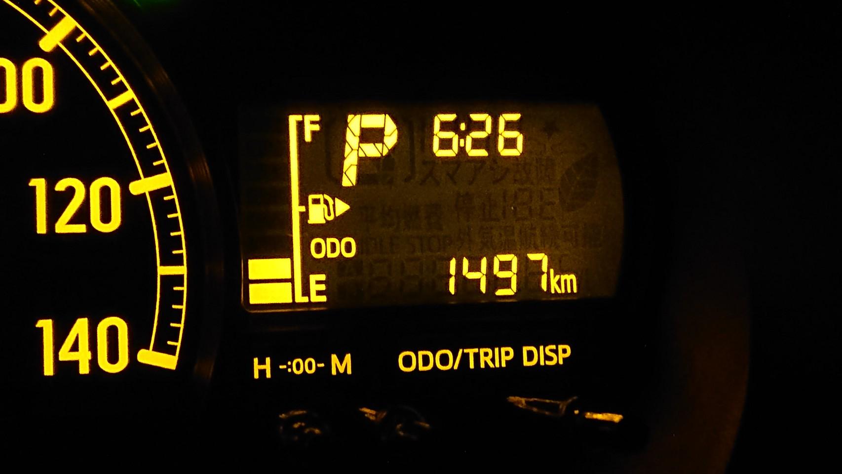 1,497kmオイル交換