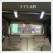 夜間にリアシートに何があるか運転席から分かる<br /> ように100均DIYしてLEDタッチライトを取り付け<br /> ました。角度 位置 電池交換 出来るようにしました。