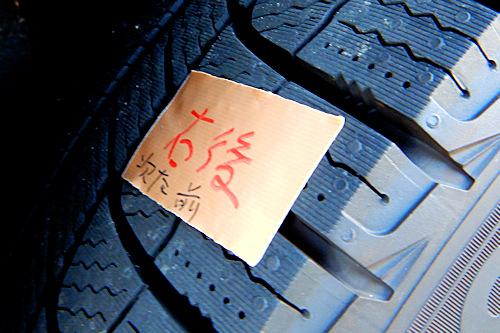 タイヤ交換2021春へ