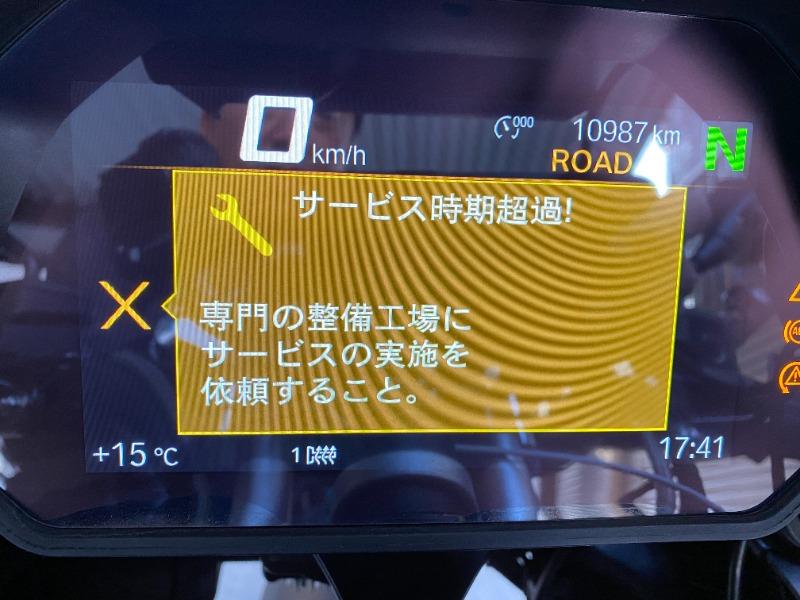 TFTモニター日本語化へ