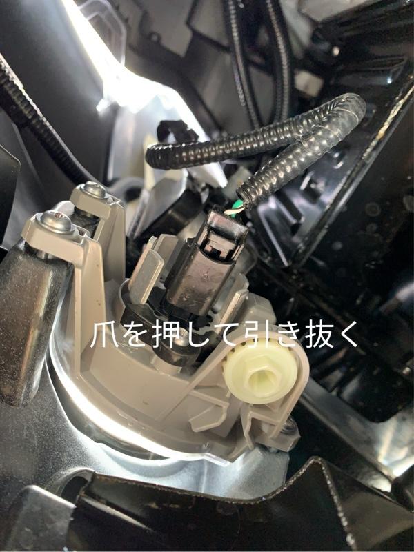 トヨタ最新車種用ミニフォグランプ取り付け