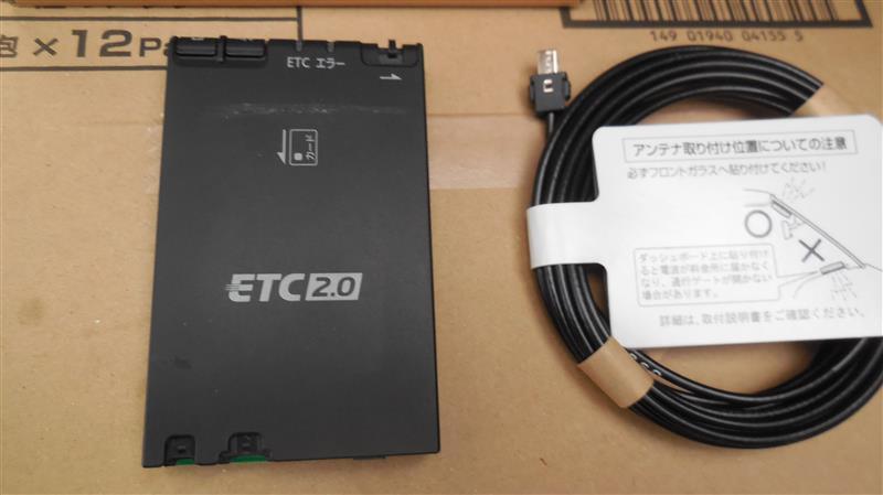ETC2.0に変更します