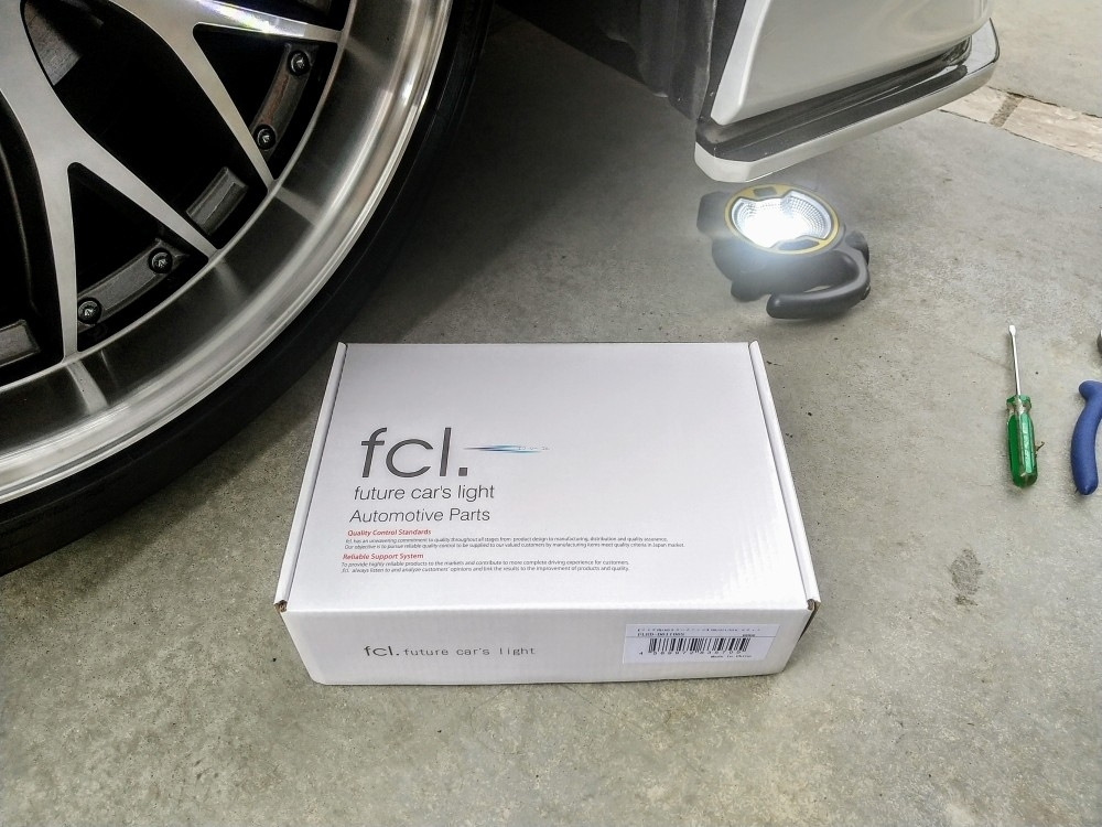 FCL 2色切り替えフォグランプ