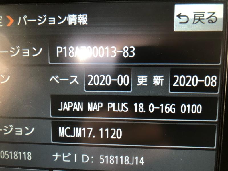 カーナビ地図更新 CN-G1200DVD