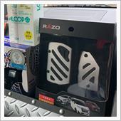 オートバックスの優待券で購入20%オフ<br /> ¥2800くらい?