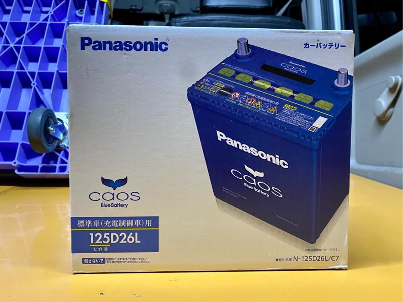 Panasonicカオスバッテリーに交換!