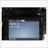Firmware Update Software for PENTAX K-1 Ver1.54