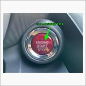 START/STOPボタンの文字補修の画像