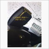 BMW E92[LCI] ルームミラーのビビり音解消の画像