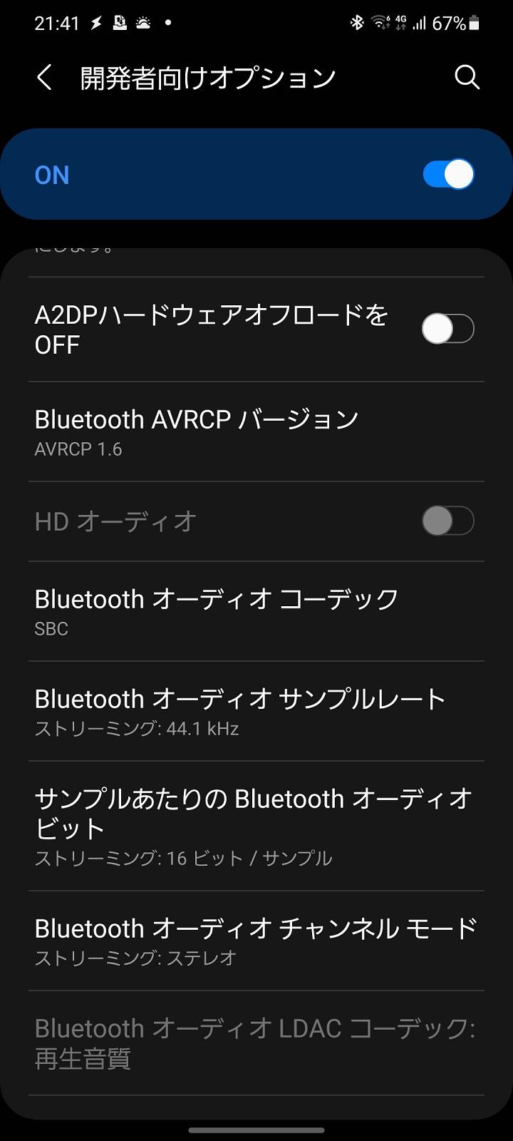 bluetooth vs hdmi vs aux(は後日)