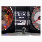 定期のエンジンオイル交換の巻の画像