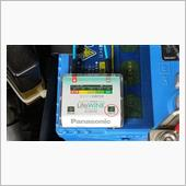 [緊急]バッテリー補充電の画像