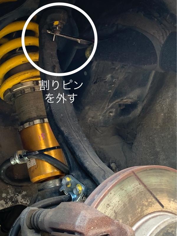 EG6 キャンバーアームの取り付け フロント編