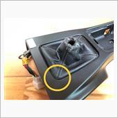 シフトブーツ裏側補修の画像