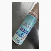 エアコン エバポレータ洗浄の画像