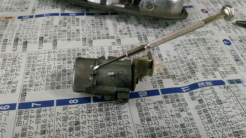 運転席ドア キーホール シャッター修理