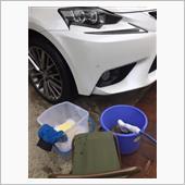 IS整備手帳-64 洗車2021-⑧回目の画像