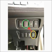 ECOMODOスイッチ位置変更🔧の画像
