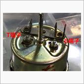 燃料計の調整2の画像