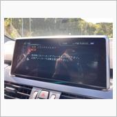 「トランスミッション警告&車両動き出し注意」の画像