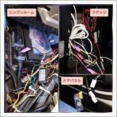 整備記録【18ヶ月点検】の画像