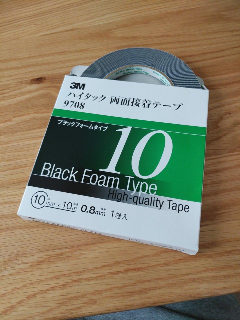 MINI 純正 サイドスカットルトリム『BLACK JACK』取り付け