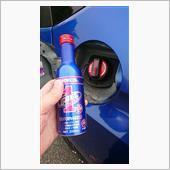 ガソリン添加剤投入の画像
