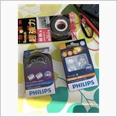 PHILIPS社製 LED ウィンカー(WY21W)の取付け リア編 ①の画像