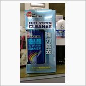 いつもの FUEL SYSTEM CLEANERの画像