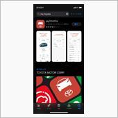 納車前にしておくスマホアプリ「MY TOYOTA」導入と納車後すぐするDAでの「エージェント+」導入の画像