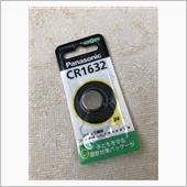 リモコン電池交換の画像