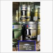 EDCオイルにじみとエンジンオイル交換の画像