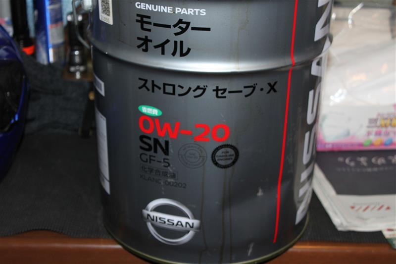 エンジンオイル交換(GF50)
