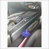 カーボンシート貼り、2箇所目の画像
