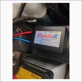 ライジン改 RAIZIN改の画像