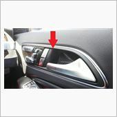 車内側ドアハンドル引っ搔き傷防止シート自作品へ貼り直し その2の画像