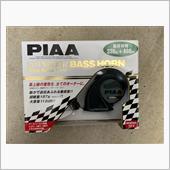 PIAAスピアリアバスホーン取り付けの画像