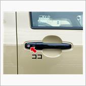 自作鍵穴隠し、ポッティング加工の画像