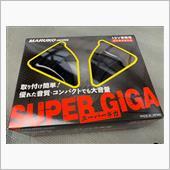 MARUKO HORN SUPER GIGA 取り付けの画像