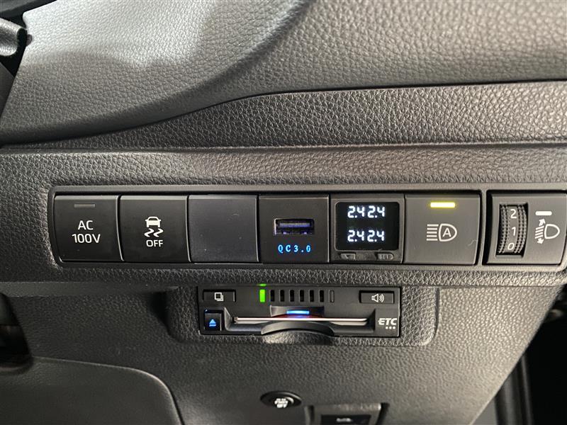 USB3.0急速充電ポート増設
