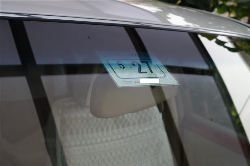 9回目の車検実施