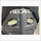 レカロSPG貼替 やっと完了の画像